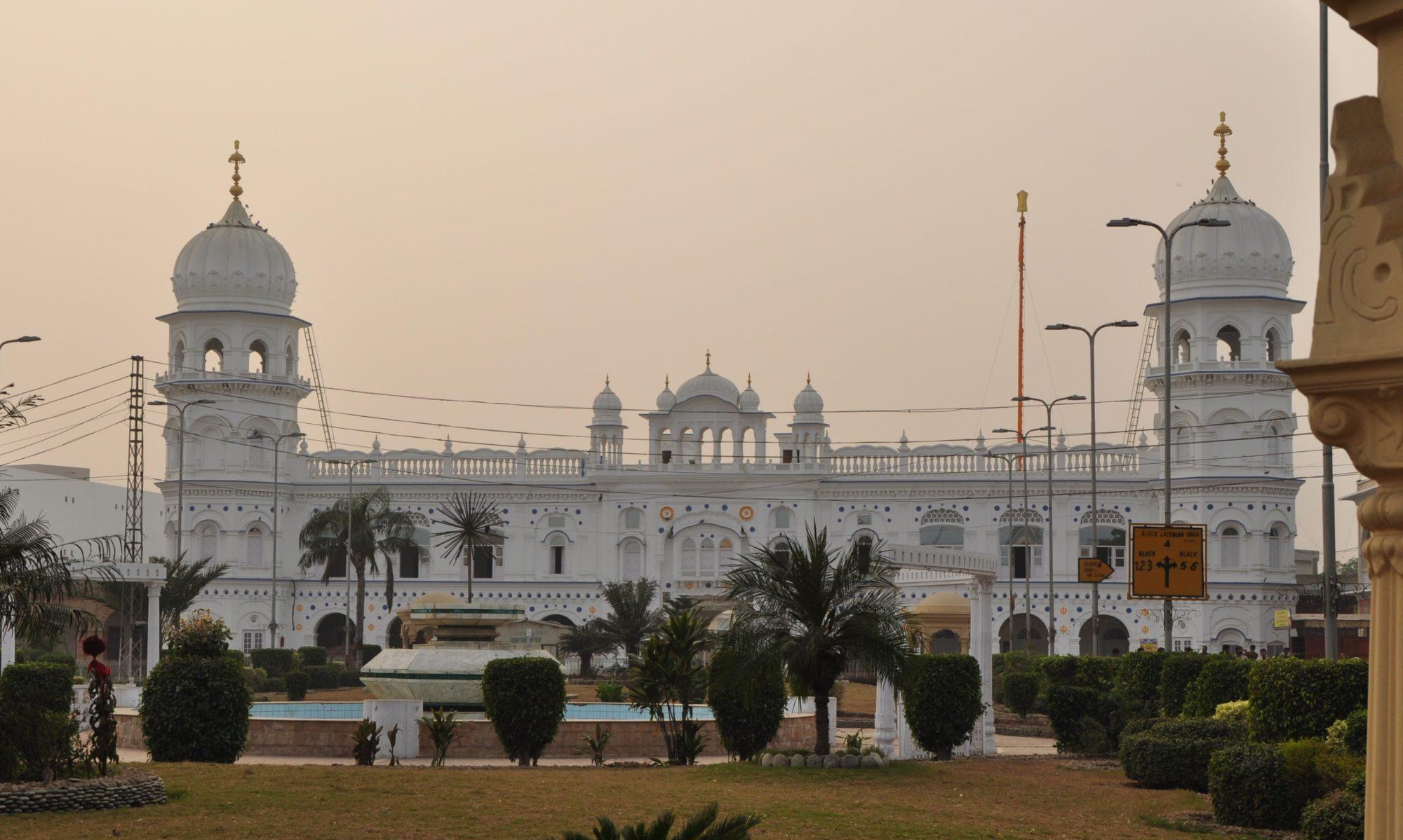 Sikh Spirit